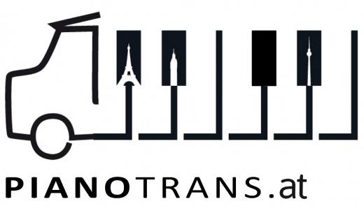пренасяне на пиано